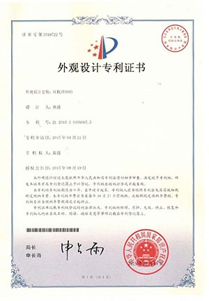 Patent certificate for earphone E006
