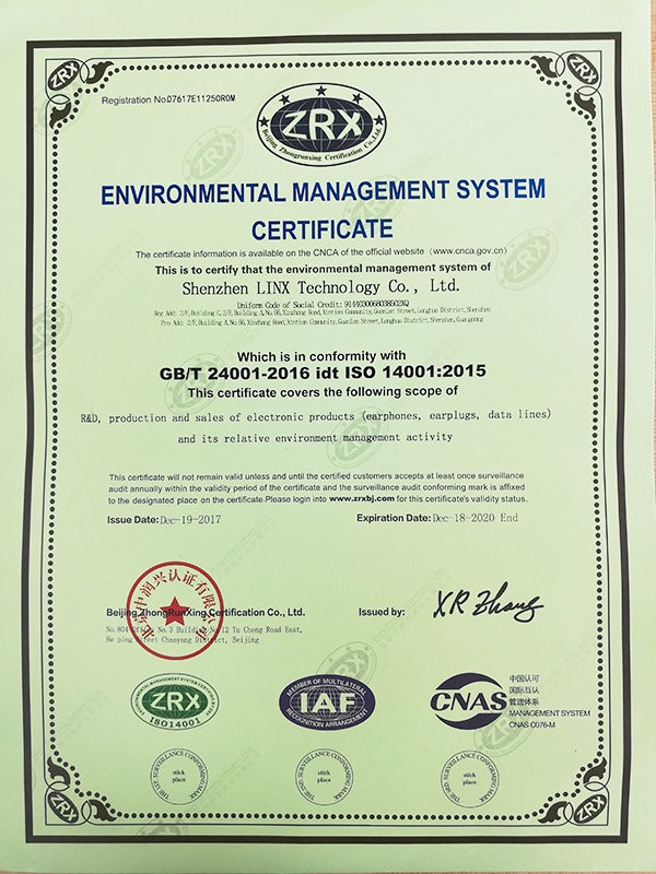 ISO 14001: 2015 Environmental Management System Certificate